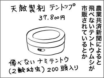 kfc00240-7
