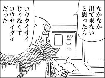 kfc00245-2