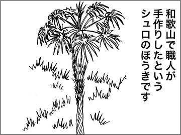 kfc00251-5
