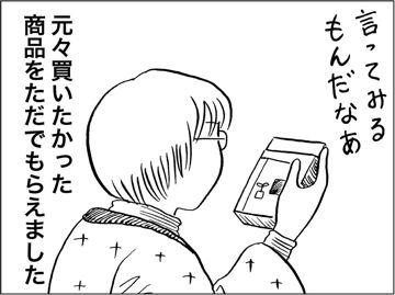 kfc00259-6