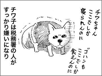 kfc00270-5