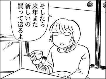 kfc00271-6