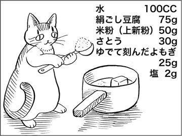 kfc00275-2