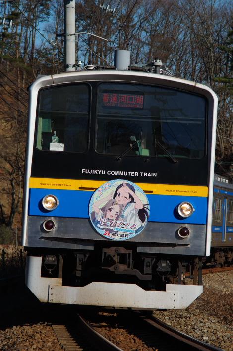 2014年12月15,22,23日 富士急 148