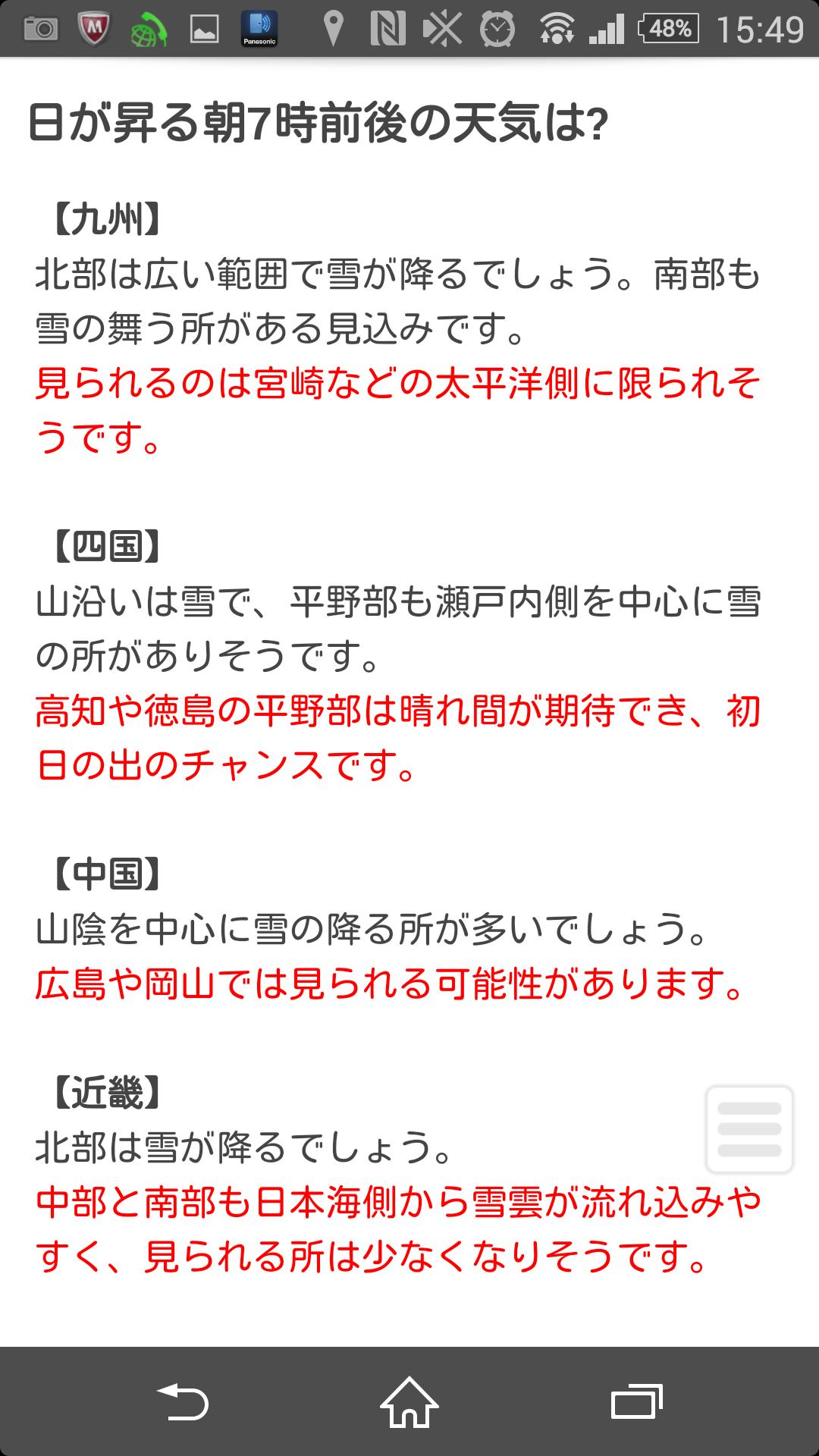 2015010223321103d.png