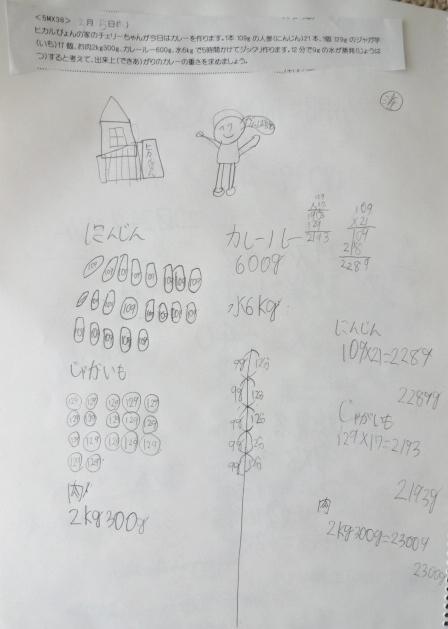 3-5_5MX38.jpg