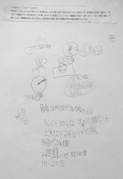 4-19_5MX66.jpg