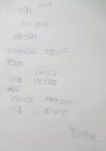 4-19_5MX66_2p.jpg