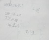5-1_5MX14_2p.jpg
