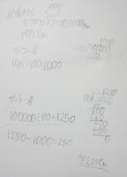 5-6_5MX17_2p.jpg