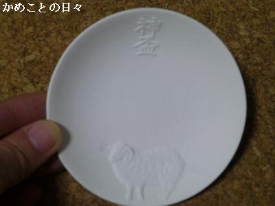 P1160785-h.jpg