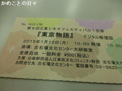 P1160945-t.jpg