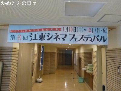 P1160946-s.jpg