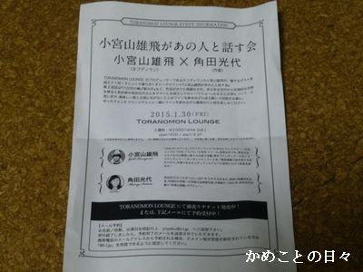 P1170502-k.jpg