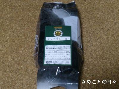 P1170503-c.jpg