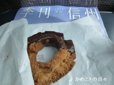 P1180143-donuts.jpg