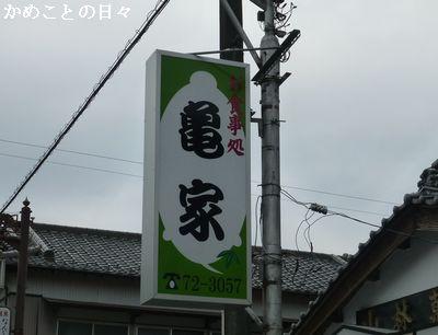 P1180632-k.jpg
