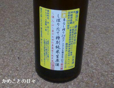 P1180655-s.jpg