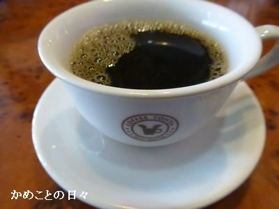 P1180930-coffee.jpg