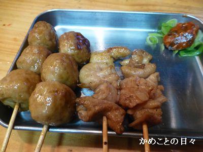 P1180940-kushi.jpg