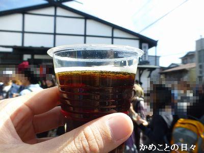 P1190003-beer.jpg