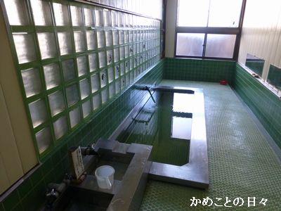 P1190040-yamato2.jpg