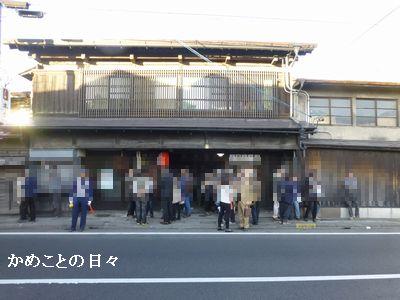 P1190054-honkinmae.jpg