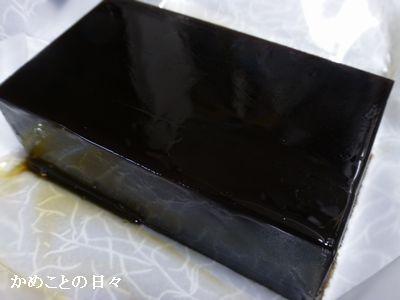 P1190232-kuro.jpg