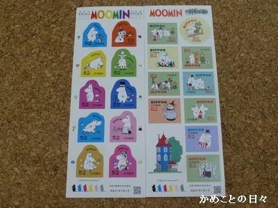 P1210103-stamp.jpg