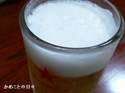 P1210407-beer.jpg