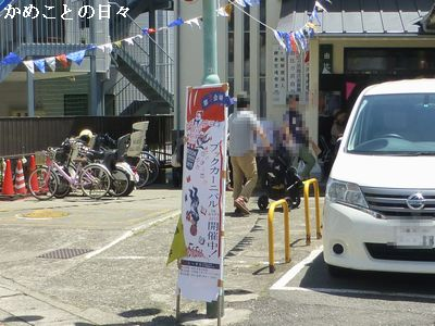 P1220076-b.jpg