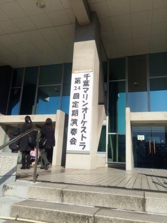 02市民会館
