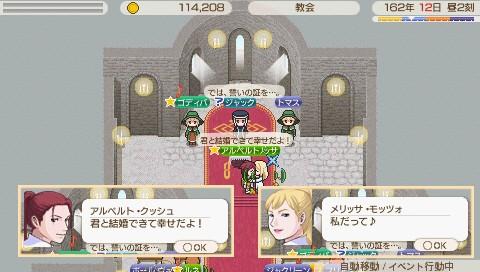 162_12_挙式
