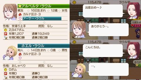 162_14_出産