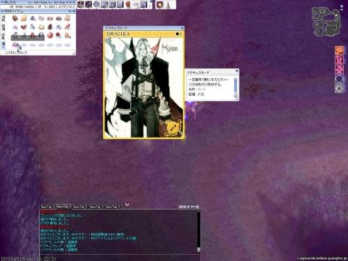 screenFrigg004.jpg