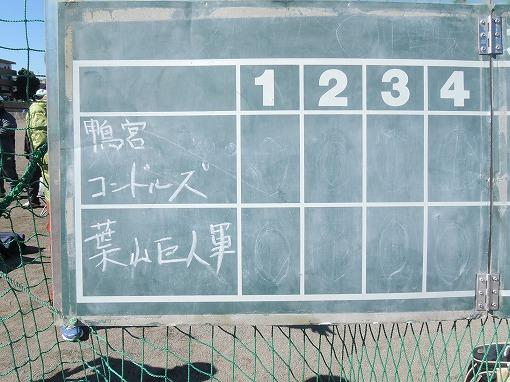 葉山巨人_002
