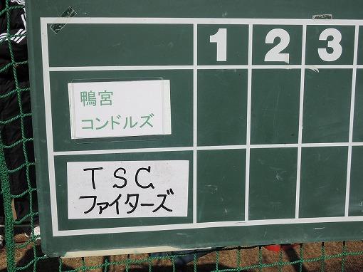 TSC(TH)012