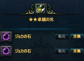 2015-01-03 00-29-03