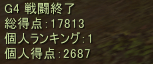 2015-01-09 23-17-35