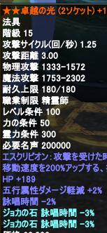 2015-01-12 00-18-33