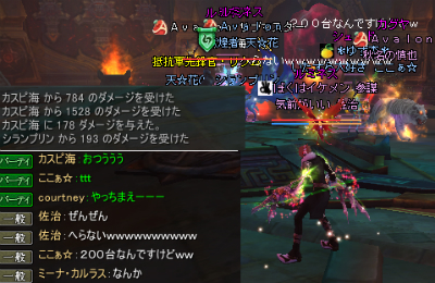 2015-01-18 00-07-35