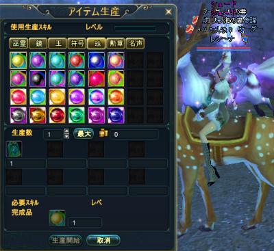 2015-01-25 04-28-36
