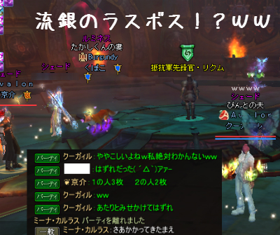 2015-02-01 17-36-39