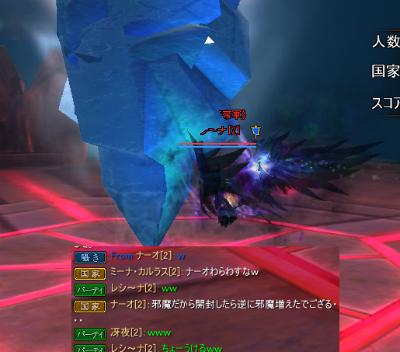 2015-05-08 21-59-42