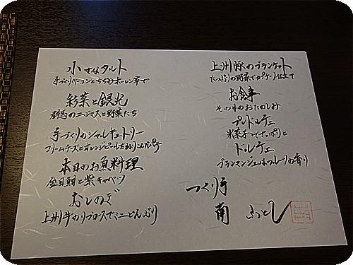 cn5622.jpg