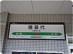 sha6679.jpg