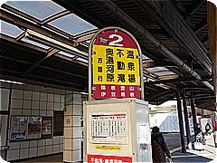 smr4835.jpg