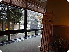 sza5905.jpg
