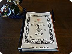 sza5918.jpg