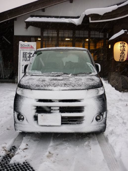 201501北陸旅04-16